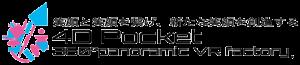 4D Pocketロゴ