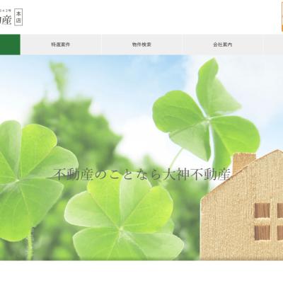 制作実績|WEBデザイン制作・神奈川県-大神不動産様