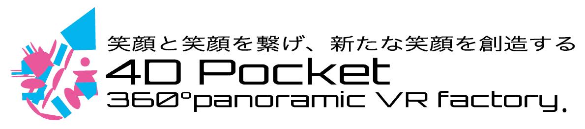 4D Pocket 360°panoramic VR factory.